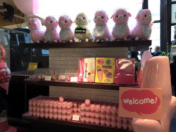【期間限定】『岩下の新生姜ミュージアム』が渋谷に出現! あのペンライトも売ってるゾーーーイ!!