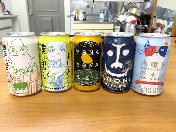 【知ってた?】密かに進む缶ビール革命! 大手とは一線を画す「ヤッホー」のクラフトビールが個性的でウマい!!