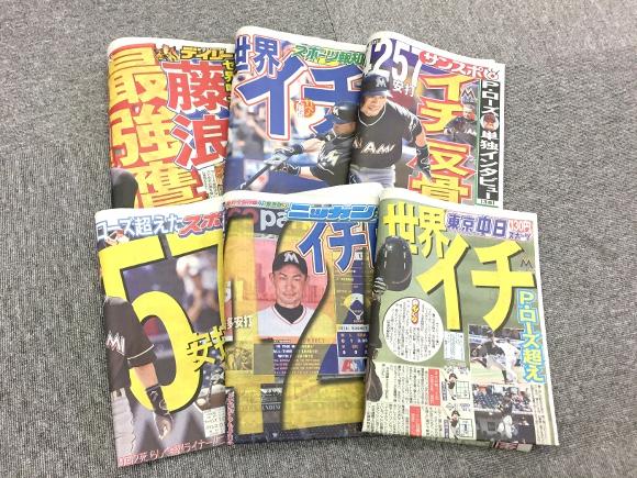 【ブレない】各紙がイチローの偉業を報じる中「デイリースポーツの一面」がさすがだと話題