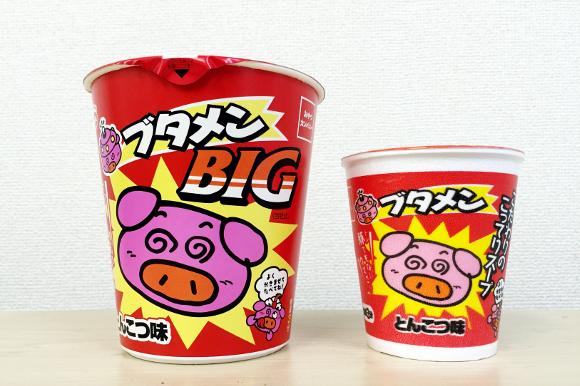 【待ってた】ブタメンが巨大化! セブン系列限定「ブタメンBIG」を食べてみた