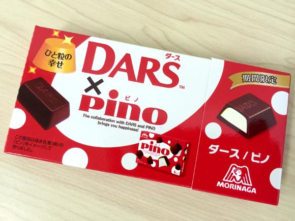 【ついにキタ】ピノとダースの期間限定コラボ商品『ダース×ピノ』が発売開始! チョコなのに「ガチのピノ味」って再現度マジたけぇぇえええ!!