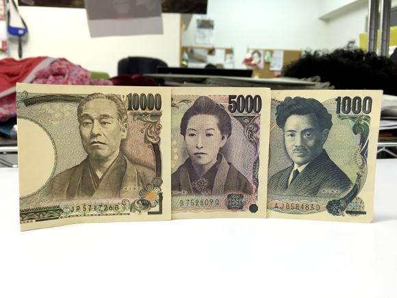 """【小ネタ】顔認証アプリで紙幣を撮影すると """"ちょっとだけ"""" オモシロい"""