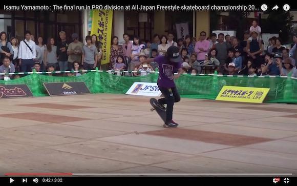 【神業動画】日本の天才スケボー少年に世界が驚愕! とても小学生とは思えないテクニックだと話題に