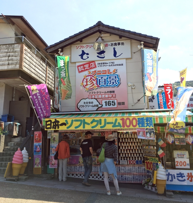 全165種! 日本一ソフトクリームの品ぞろえの豊富な「むさし」で『スッポンまむしソフトクリーム』を食べてみた!