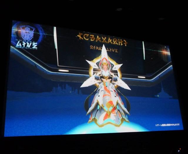 """「ラスボス」こと小林幸子さんがついに人気オンラインゲームに登場! """"メガ幸子"""" がデカすぎてマジでラスボスかと思った!!"""