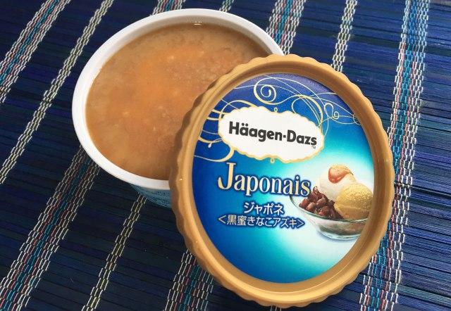 【セブン限定】この組み合わせは反則! ハーゲンダッツ『黒蜜きなこアズキ』がウマすぎた / パーフェクトに老舗甘味処のあんみつの味