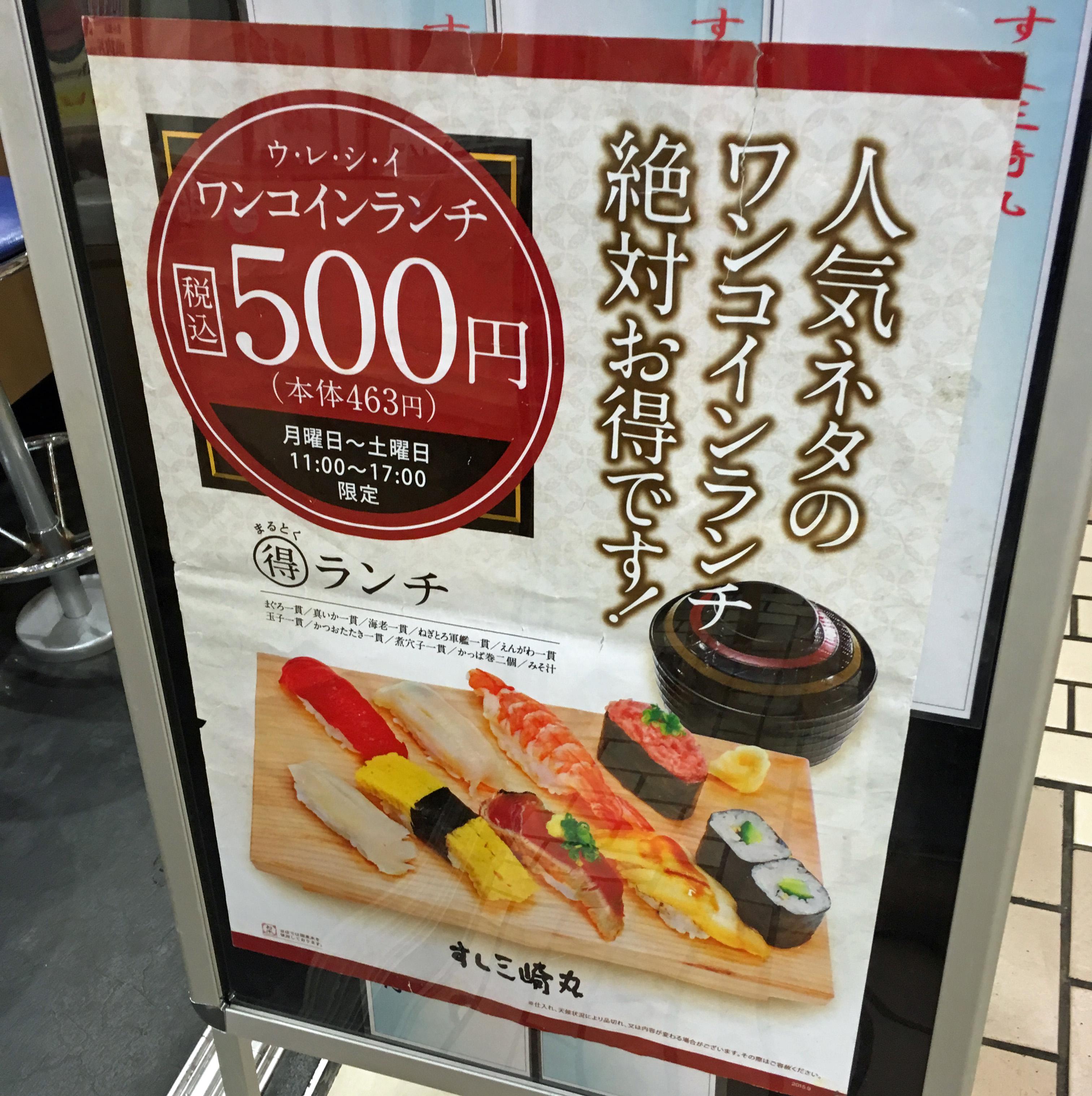 misakimaru1