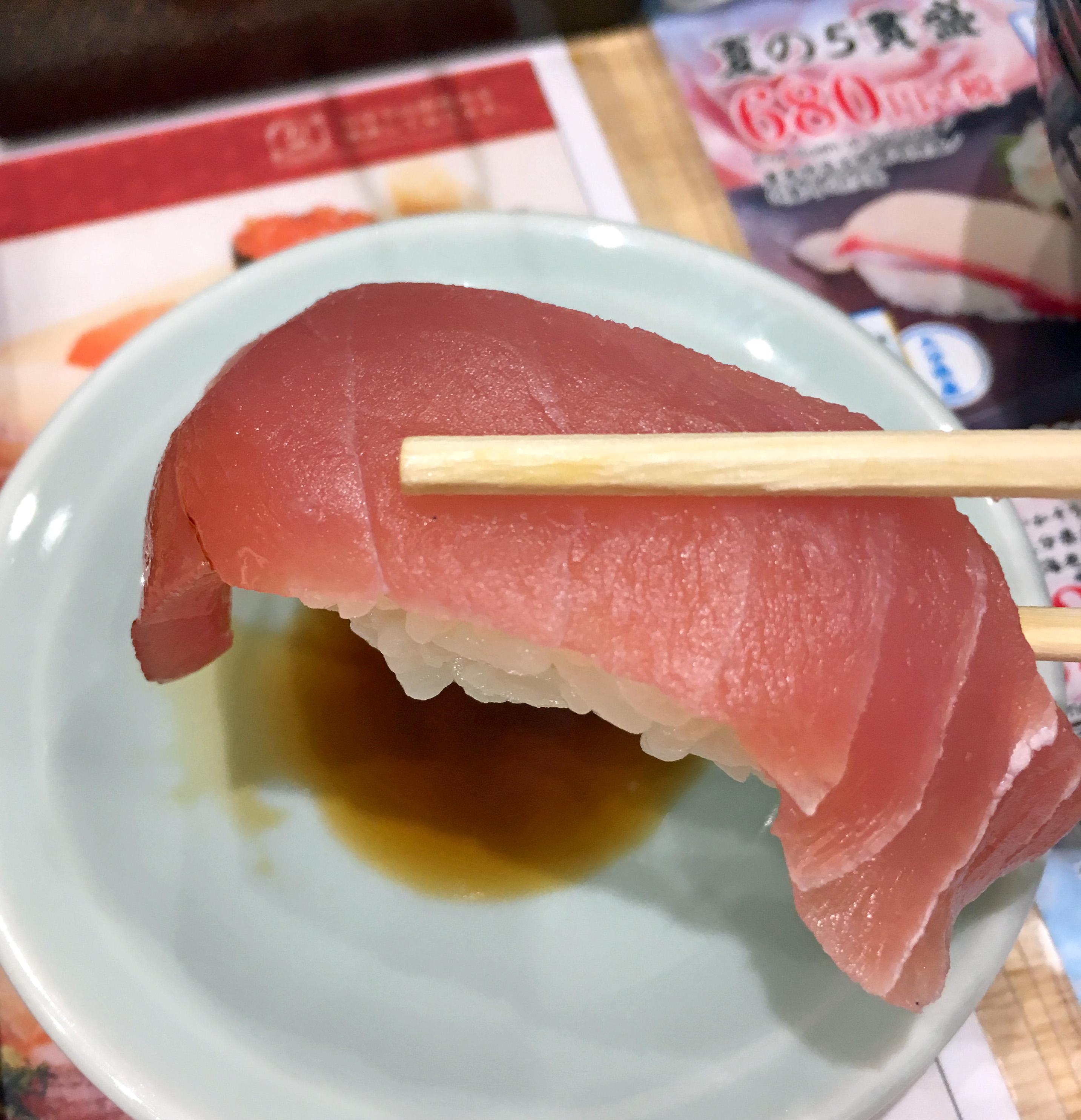 misakimaru7
