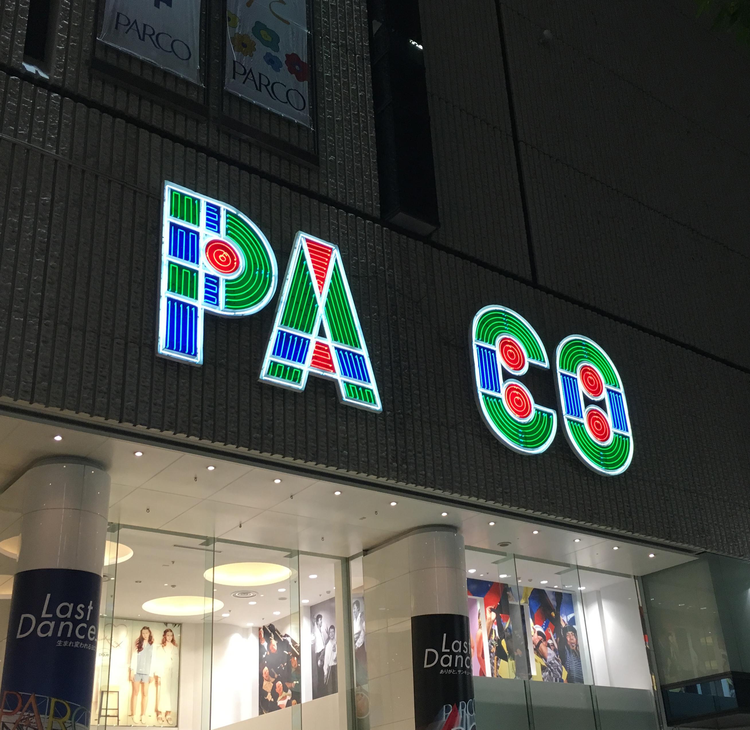 paco5