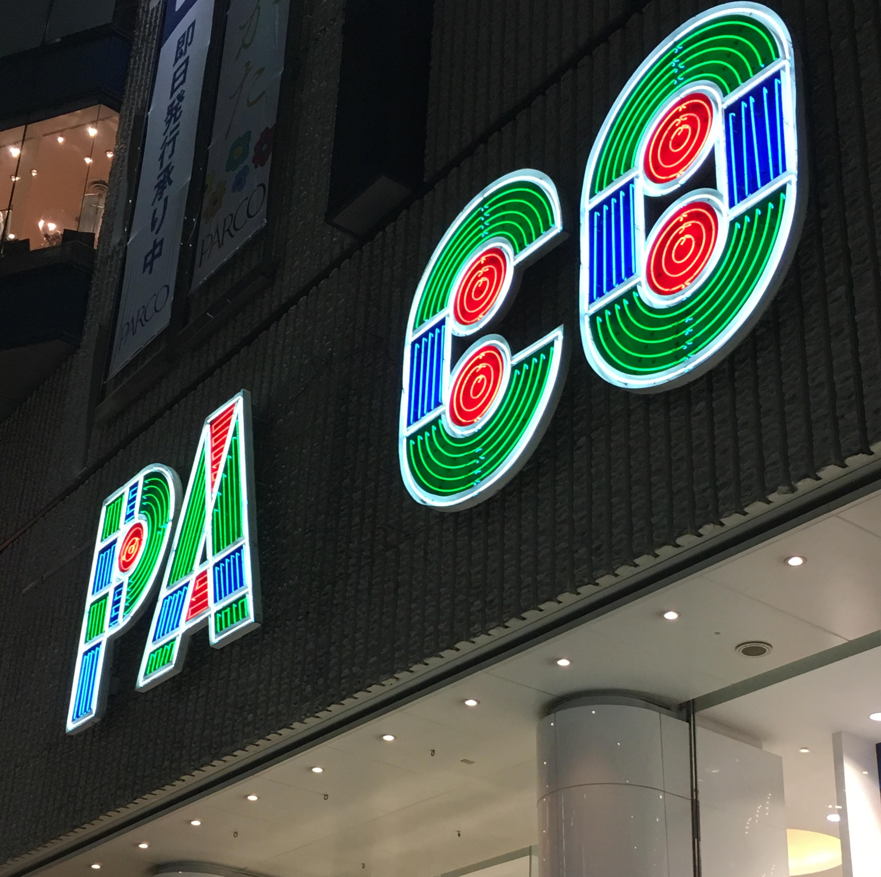 paco8