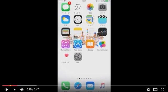 【今さら速報】アイドル「リリカルスクール」のPV『RUN and RUN』が超革命的! 応援しなくていいからiPhoneでPVを見てくれー!!