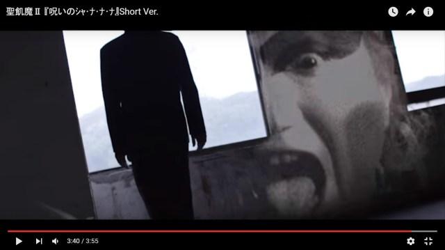 【閲覧注意】怨霊と地縛霊が映った「悪魔のPV」が公開される