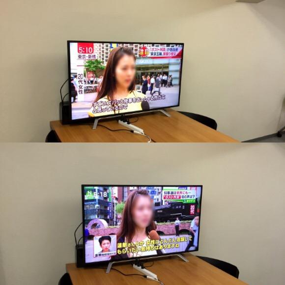 【やらせ疑惑】「次期都知事は誰がいい?」と街頭インタビューされた女性がTBSとテレ朝に立て続けに出演し波紋