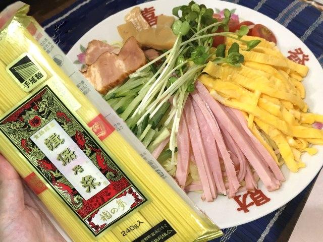 【知らなかった速報】そうめんの『揖保乃糸』には「中華麺」もある → 感想「乾麺なのに生よりチュルッチュルン! 飲めるレベルでチュル美味い!!」