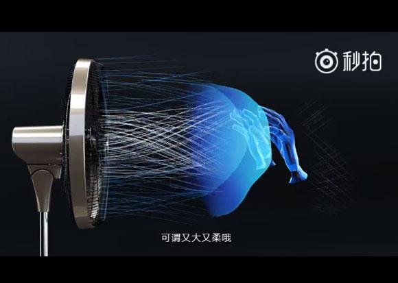 【家電情報】Eカップにぱふぱふした感触が味わえる扇風機が爆誕 → メーカー売上が300%アップらしい!