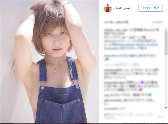 AAA宇野実彩子さんが『素肌にオーバーオール姿』の画像を投稿! ネットの声「これはヤバい」「確信犯ですね」