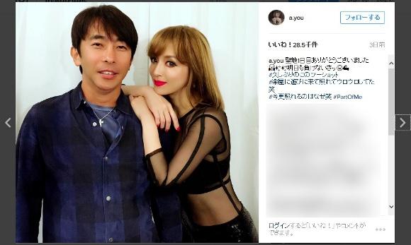【衝撃】浜崎あゆみの「マドンナ化」が始まる