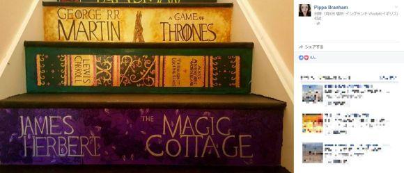 階段を「好きな本の背表紙」に変身させちゃうアイディアが素敵! 本好きになっちゃいそう!!