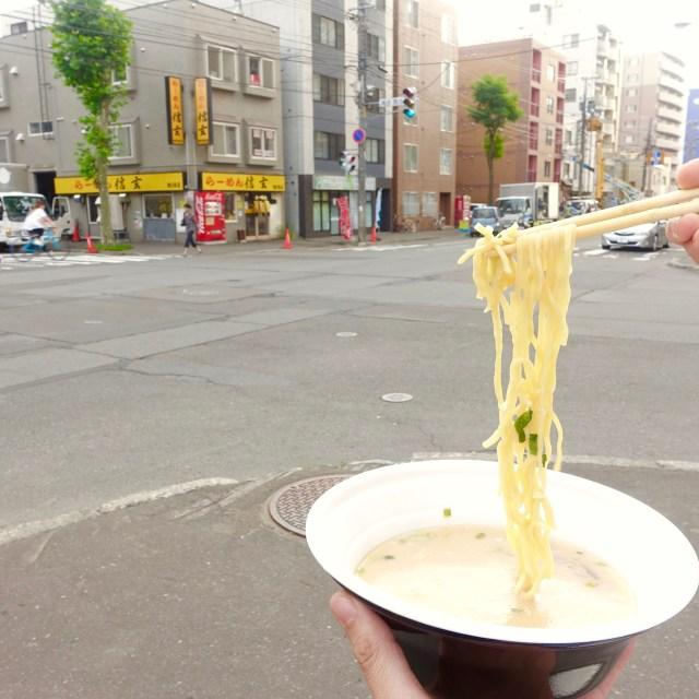 【検証】札幌味噌ラーメンの名店『信玄』とローソン限定「信玄のカップ麺」を食べ比べてみた