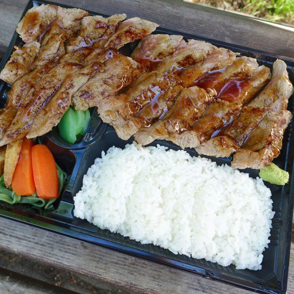 【肉づくし】高コスパ最強ステーキ弁当ここにあり! この夏は北海道「ミートハウス」の肉に喰らい付け!!