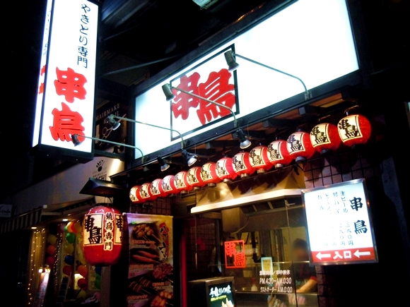 【道民の常識】きみは北海道が誇る最強焼鳥チェーン「串鳥」を知っているか? 海鮮とか食ってるのは観光客!「串鳥」は道民だらけ!!