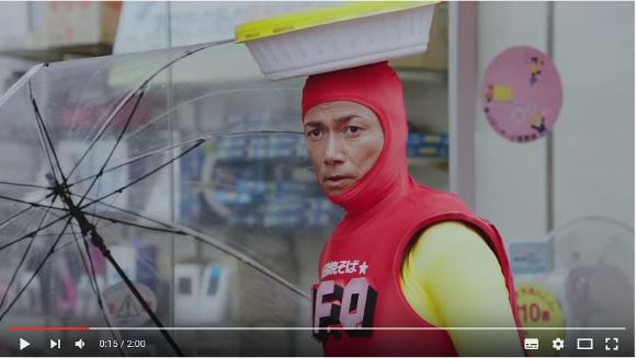 【衝撃】UFO仮面ヤキソバン(54歳・無職)まさかの大復活! だけどストーリーが切なすぎて涙がちょちょ切れそう!!