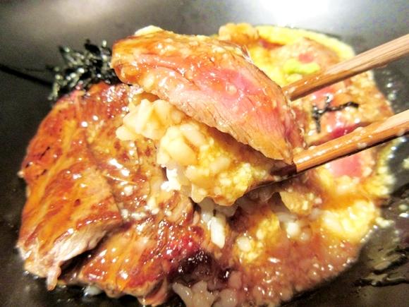 【絶妙コラボ】夏の肉メシは『山芋とろろステーキ丼』が本気でオススメ! これで食欲出ないとは言わせねーよ!! 東京・浜松町「ザ・ロワーライト」