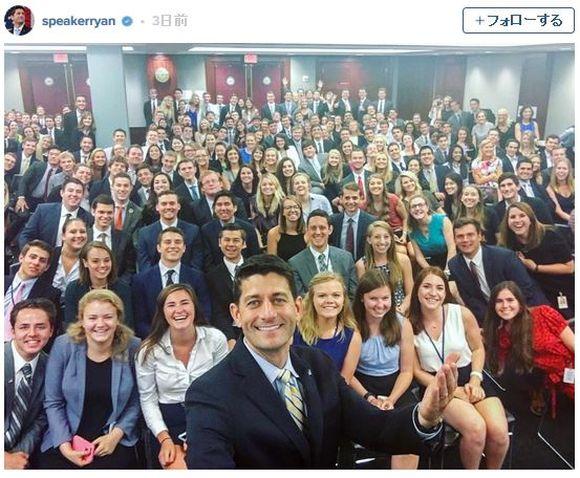 ある政治家の自撮り写真が「これはマズいんじゃないの!?」と問題視され話題に! 写真を見てその理由が分かる?