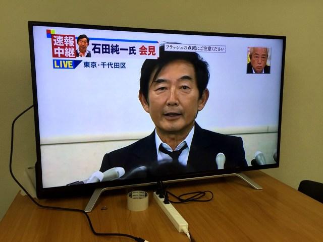 【速報】石田純一さんが都知事選の出馬について記者会見! 「野党統一候補なら立候補する」