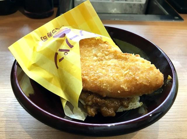 【新発売】くら寿司の「シャリコーラ」と「シャリカレーパン」が寿司屋と思えないレベルでガチウマ!!