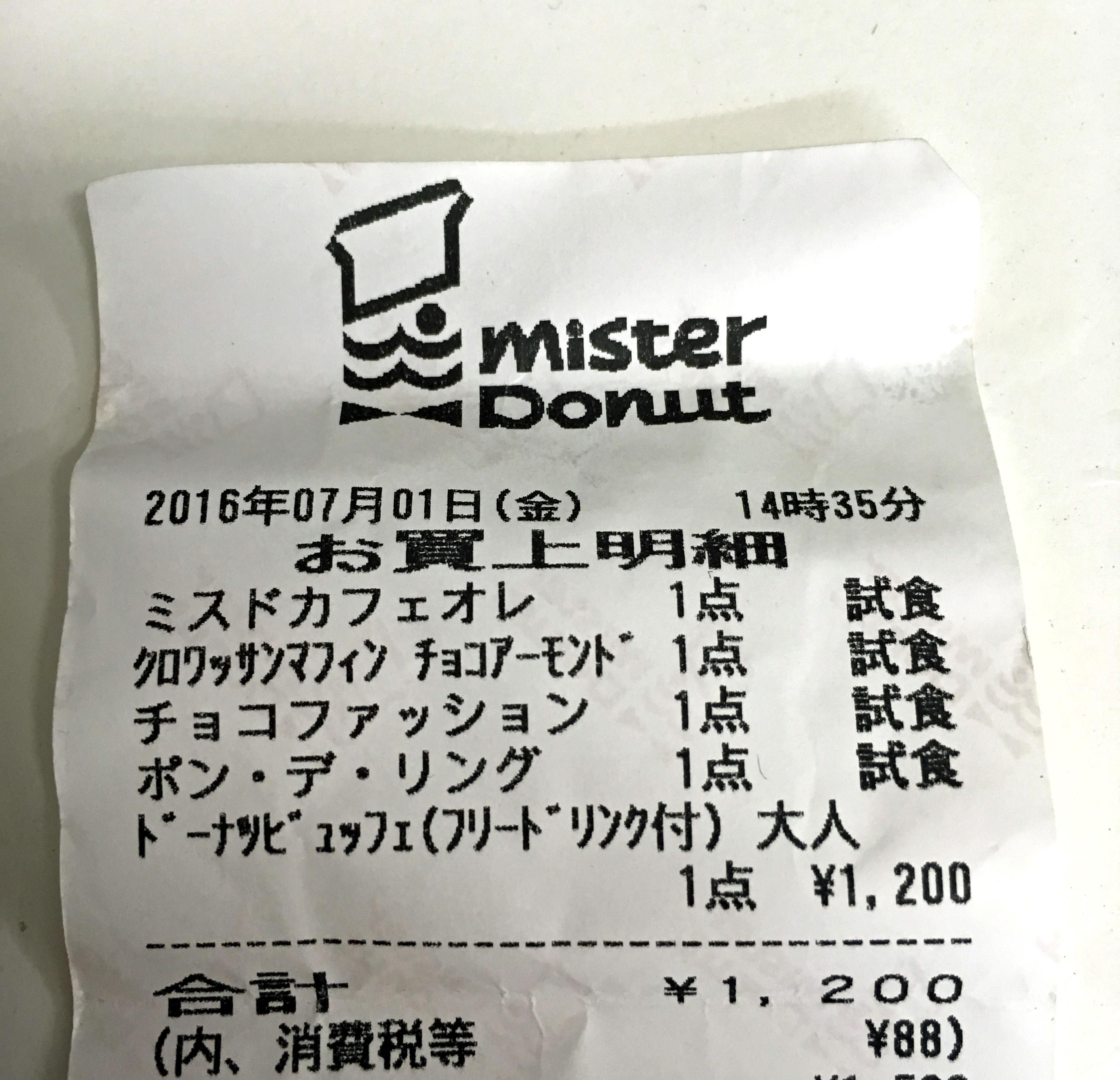 misdot12