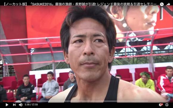 【動画あり】SASUKEのレジェンド・長野誠の最後の挑戦「ノーカット版」が涙不可避