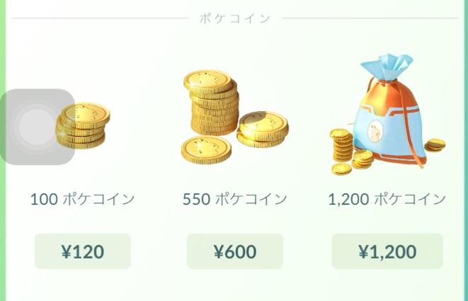 pokemon (1)jpg