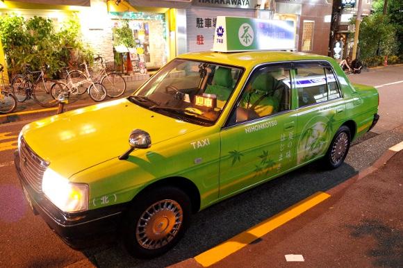 【激レア】都内に3台だけ!「伊右衛門おもてなしタクシー」に乗ってみた!!