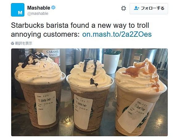"""新たな """"米スタバ店員による嫌がらせ行為"""" がネットで話題 「スタバのロゴに注文シールを貼ればインスタできなくなる」"""