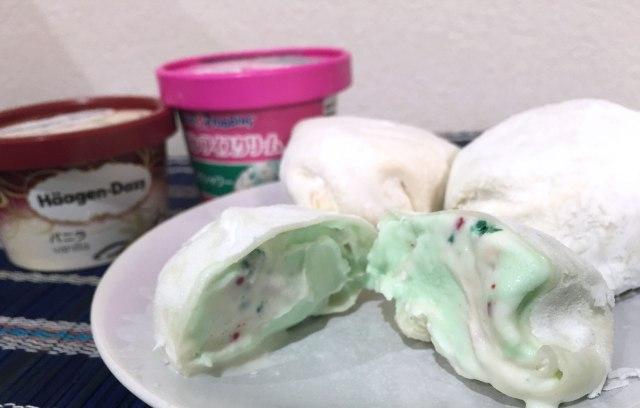 【レシピ】餃子の皮&アイスで『なんちゃって雪見だいふく』 モッチモチで激ウマ!! 「ハーゲンダッツ大福」や「31大福」何でも作れちゃうよ