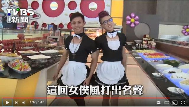 【台湾】男の娘メイドがいるステーキ店が登場! ミニスカメイド服の男子がサービスしてくれるぞ~ッ / 完全に女子を食う勢い