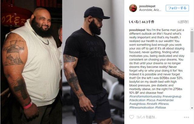 【衝撃ダイエット】150キロの減量! シンプル&目からウロコなダイエットを成功させた男がスゴい / 空腹を味方につけた逆転の発想