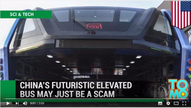 """【中国】あの """"またがりバス"""" に投資詐欺の疑惑! 資金集めのブラックリスト企業だったという報道 / 試運転ルートも間もなく廃止か"""