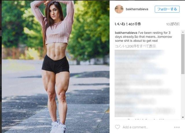 """【世界筋肉美女探訪】そのフトモモで挟まれたいッ! 美女大国ウクライナのモデル """"Bakhar Nabieva"""" さんのプリプリ筋肉に世界が注目"""
