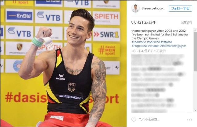 【リオ五輪】TOKIO 松岡さんに激似と話題! ドイツ体操マゼル・ニューエン選手がイケメンすぎる / ロンドン五輪ではなぜか加藤凌平選手とカップリング