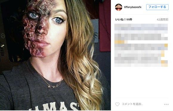 【ガチ閲覧注意】17歳美女の特殊メイクがハンパなくて震える! 血みどろ・凍傷・腕切断などマジ恐怖!!