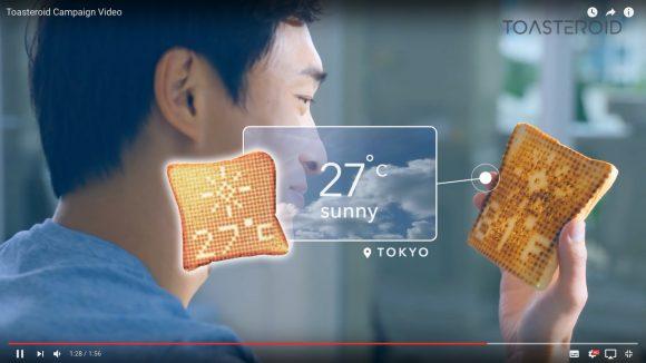 【動画】コレは楽しい! 専用アプリで「トースト」に天気予報やメッセージを焼き付けられる『スマートトースター』が爆誕!!