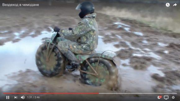 ロシアの「全輪駆動&全地形対応バイク」が最強すぎてヤバイ / たった5分で分解&バッグに収納可! しかも価格は約17万円!!