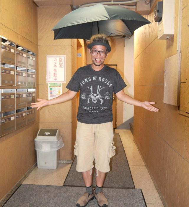 【天才の発想】「傘」をハイブリッドに進化させることに成功! これぞ次世代の『KASA』だ!!
