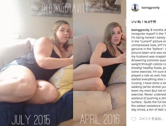 【完全に別人】ダイエットで40キロの減量に成功した女性がレジェンド級の大変身