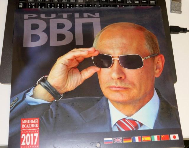 来年のカレンダーはコレにしろ! 迫力のプーチンカレンダーが最高にカッコいいッ!!