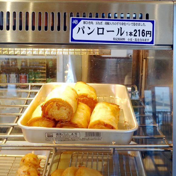 【B級グルメ】大泉洋さんも絶賛! 北海道限定「かま栄のパンロール」を食べてみた