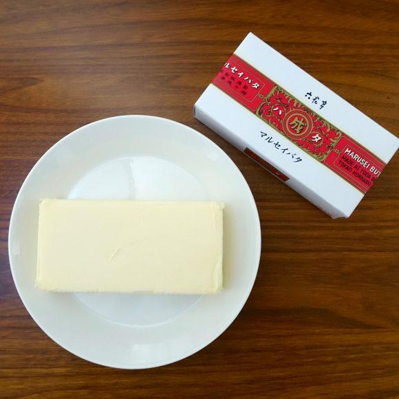 """【知ってた?】北海道では六花亭 """"マルセイバターサンド"""" の『バター』が販売されている! 実際に購入して食べてみた結果"""