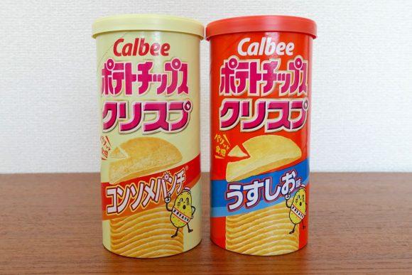 【検証】北海道先行発売! 話題の筒型ポテチ『カルビーポテトチップス クリスプ』を「プリングルズ」「チップスター」と食べ比べた結果